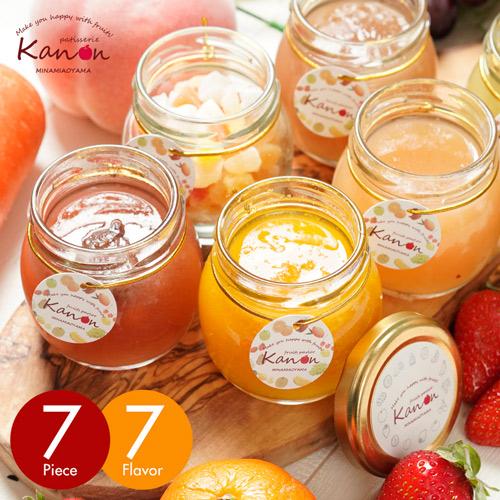 希少糖を使った果実丸ごとフルーツゼリー。国産フルーツをふんだんに使ったギルトフリーフルーツ