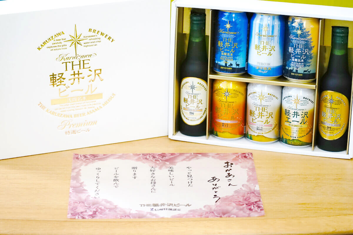 THE軽井沢ビール 母の日 感謝のメッセージ付