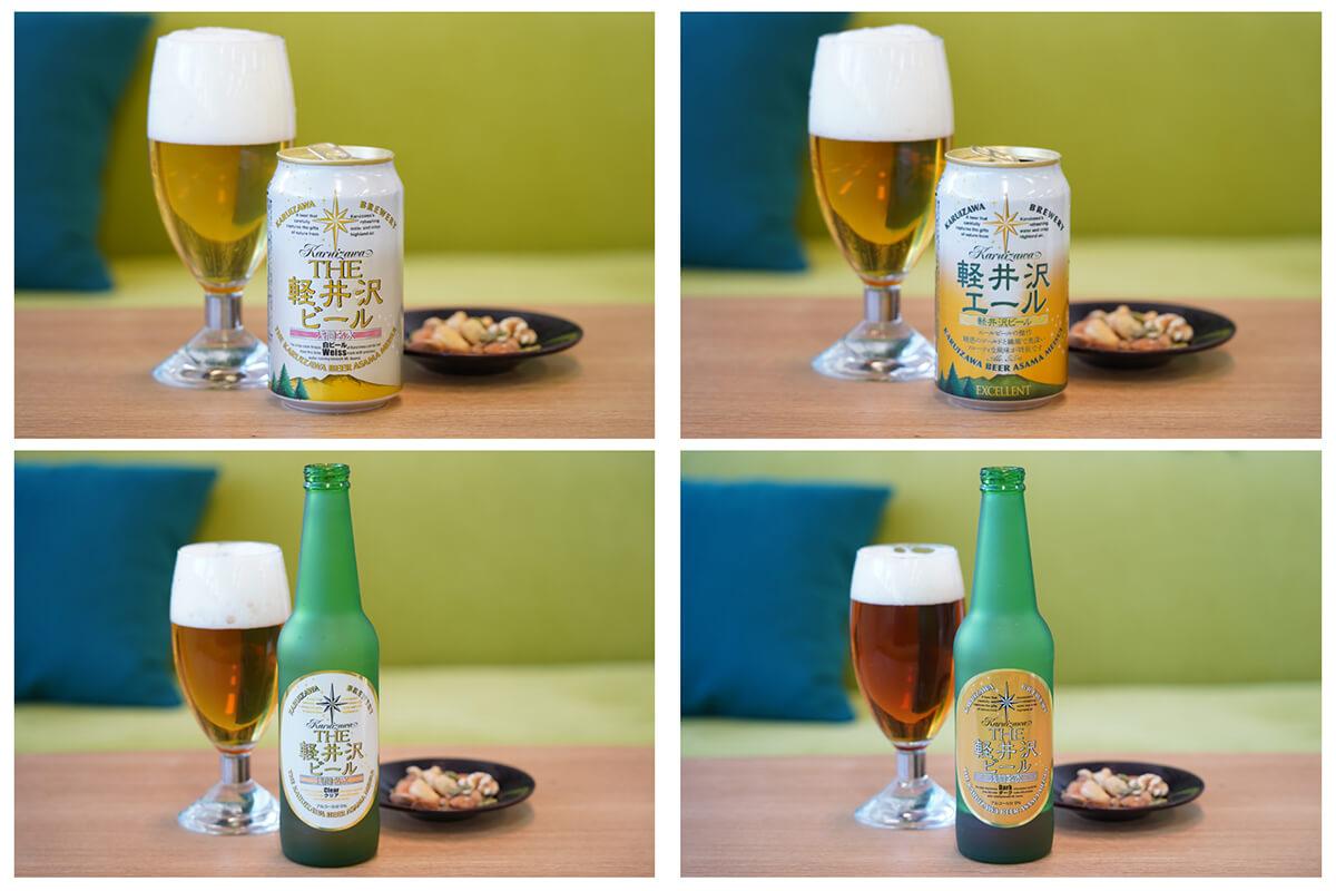 THE軽井沢ビール 4種類