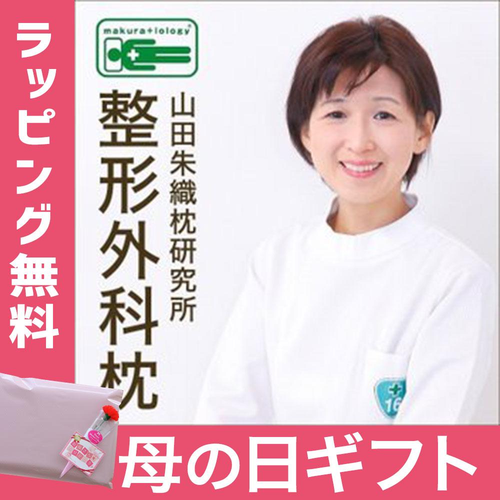 「山田朱織枕研究所 チケット」