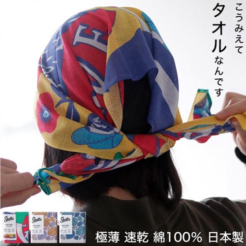スポーツタオル Shutte(シュッテ)首に巻けるのに小さくたためるロングサイズのタオルです。