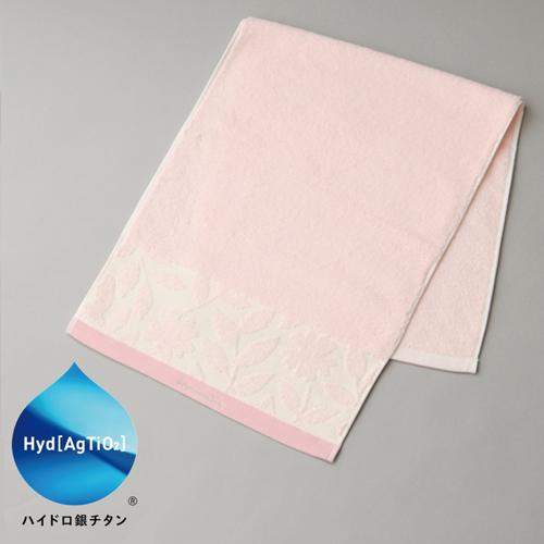 アフタヌーンティー ハイドロ銀チタン フェイスタオル カビ、汗やニオイのタンパク質を繊維上で分解